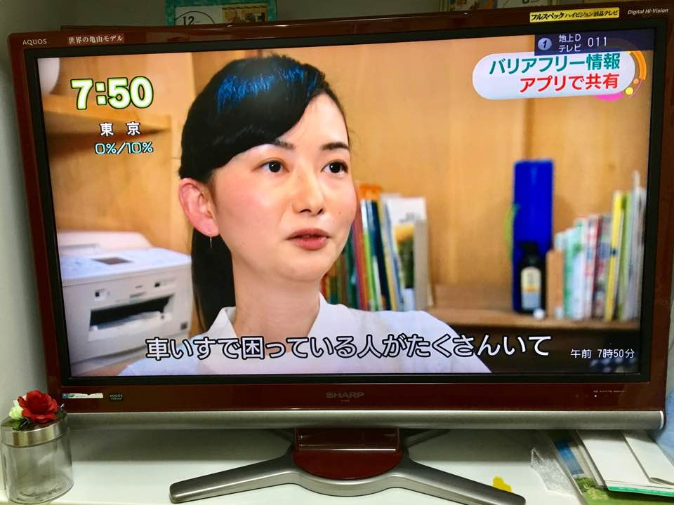 NHK ohayo