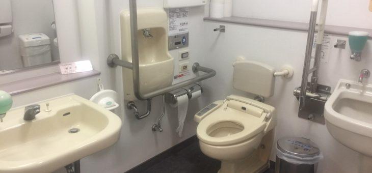 わかりやすい写真 / トイレ・エレベーター・駐車場・レストラン・ホテル