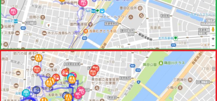 浅草イベントのBefore/After