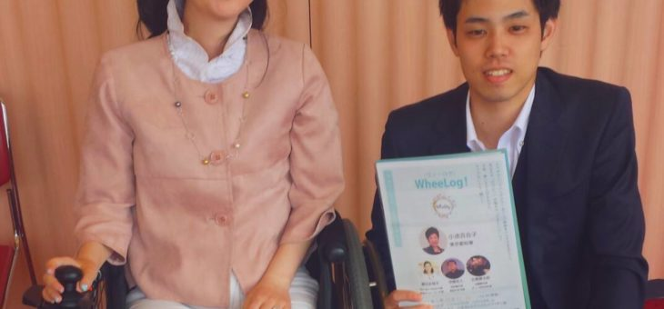 JR東日本 駅勤社員さんが使うタブレット端末にWheeLog!