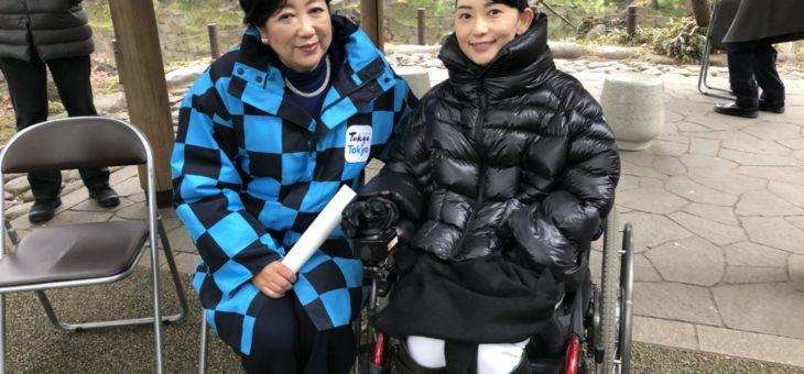 小池百合子東京都知事と日比谷公園バリアフリー化視察