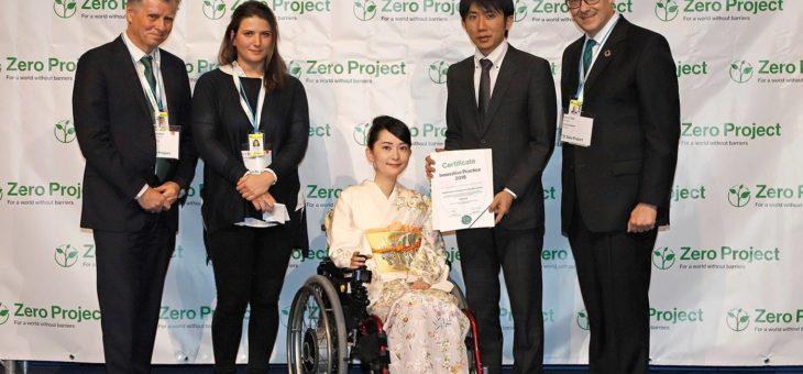 ウィーンの国連で開催されたZero Project 2018授賞式から帰国しました!