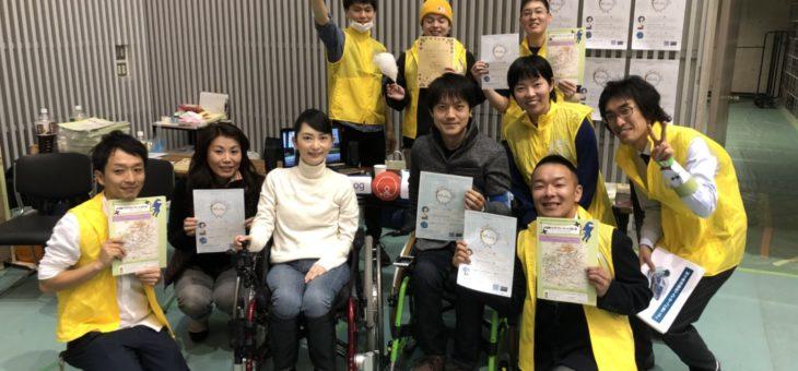 小田原リハビリフェスタ2018にブース出展!
