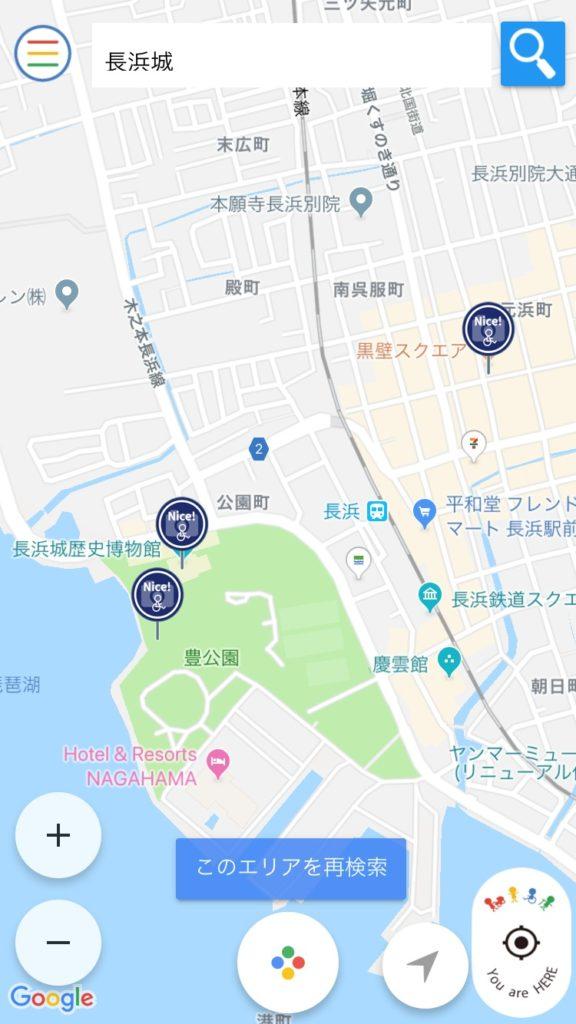 長浜城周辺