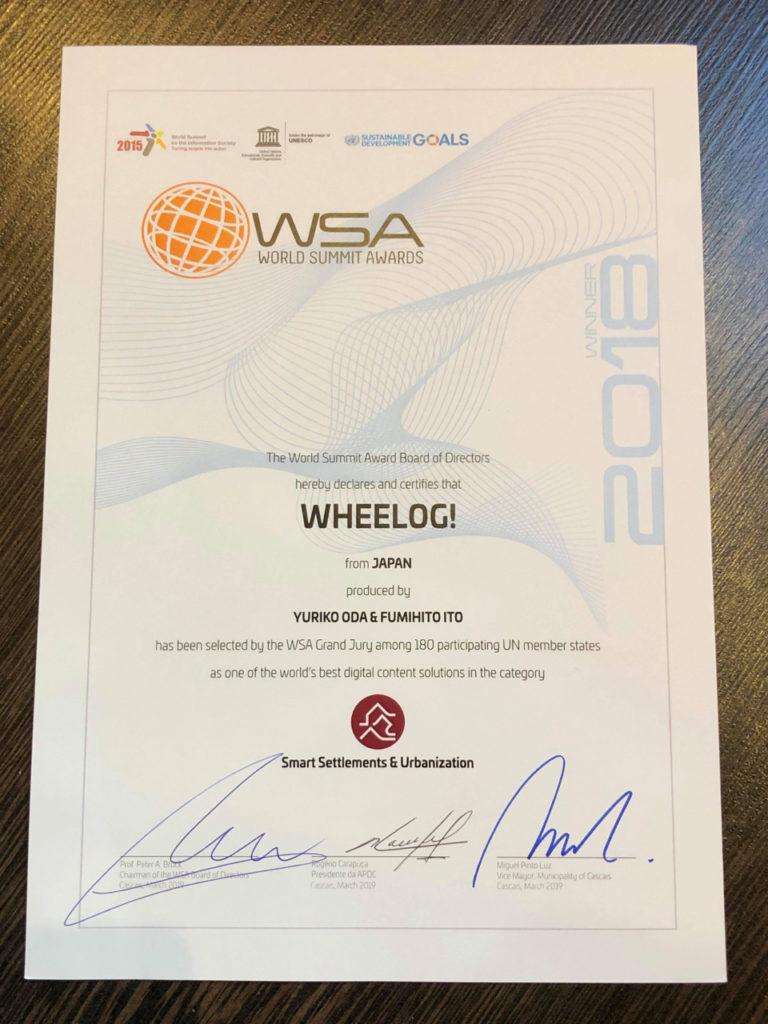WSA2018