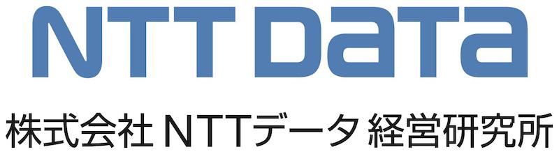 株式会社NTTデータ研究所
