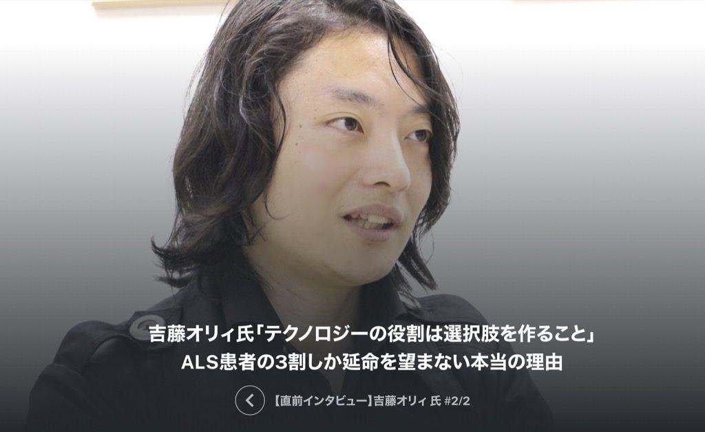 https://logmi.jp/business/articles/322116