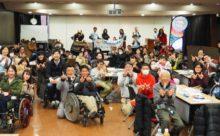 WheeLog! in 横浜 2020 イベントレポート