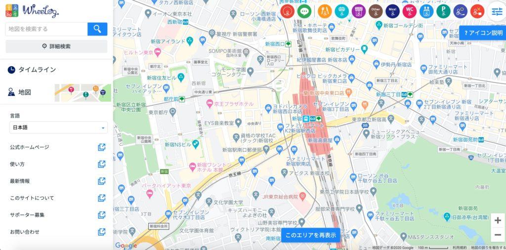 Web版地図画面